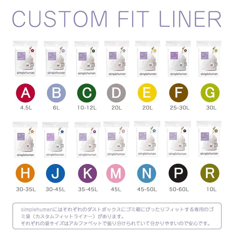 ゴミ袋適応サイズ表/全種