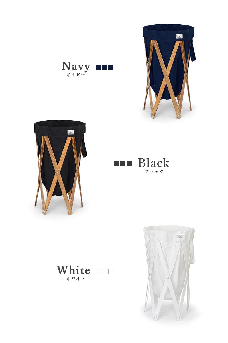 b.c.l エクスパンダーバッグ(ランドリーバスケット)カラー