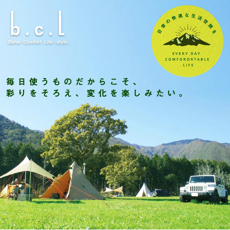 b.c.l(Banal comfort life-style)/ビーシーエル