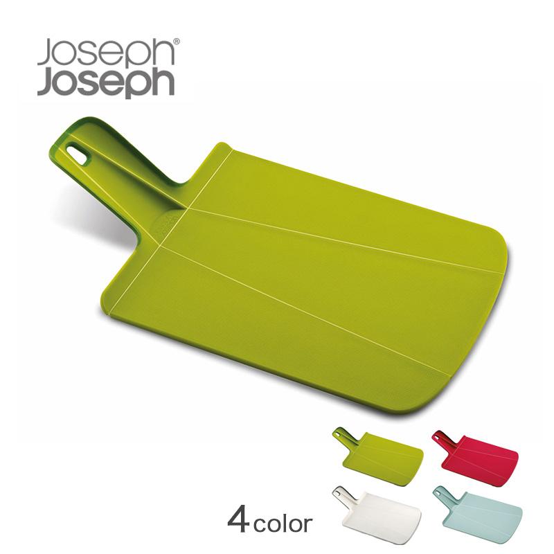 Joseph Joseph「チョップ2ポットプラス」