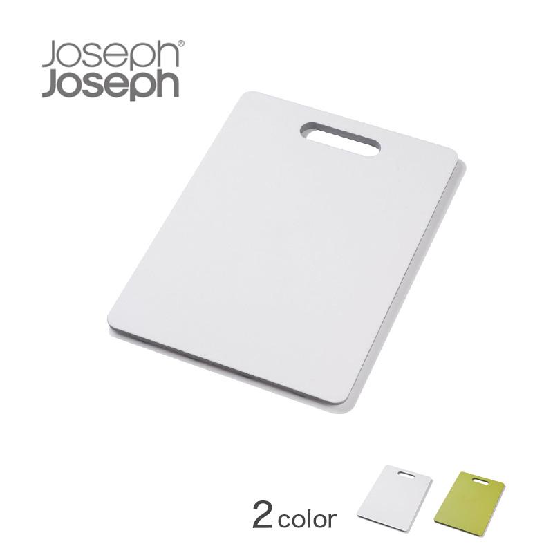 joseph joseph/ジョセフジョセフのまな板グリップトップ
