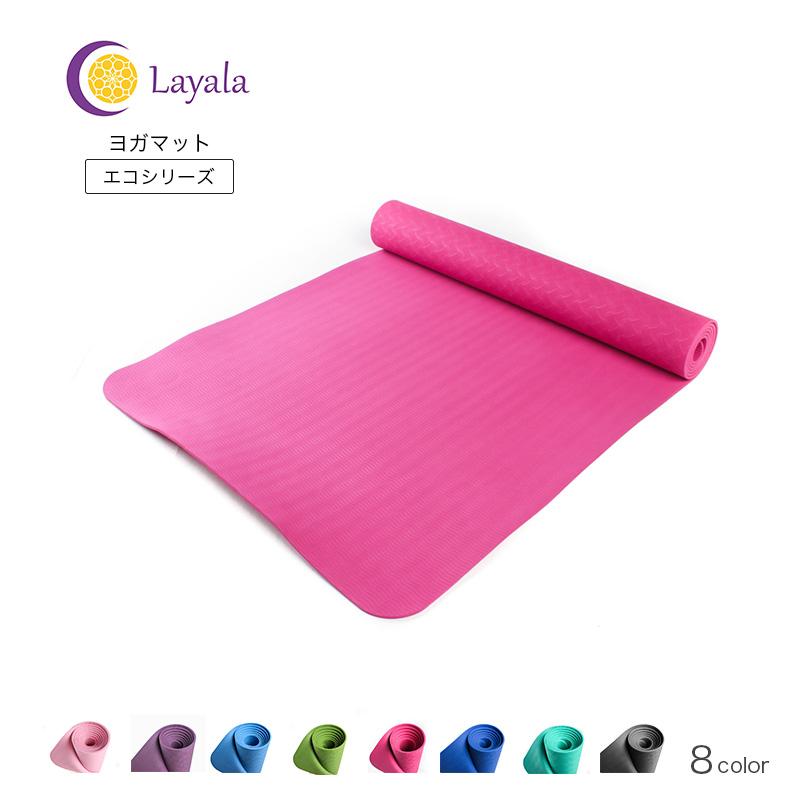 Layala(ラヤラ) ECO ヨガマット
