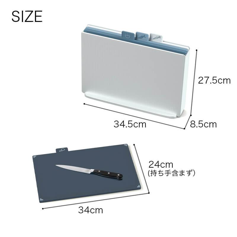 ジョセフジョセフ インデックス付まな板 アドバンス2.0 ラージ スカイ サイズ