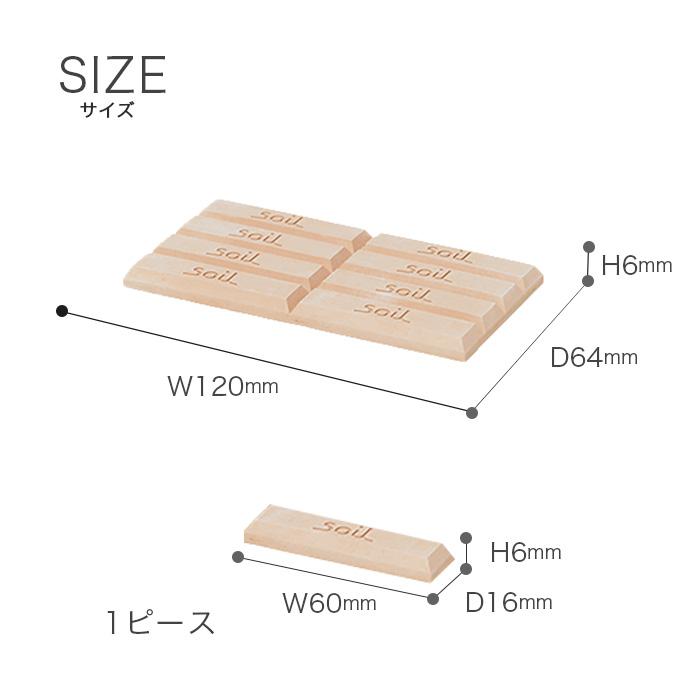 soil/ソイル ドライングブロック ミニのサイズ