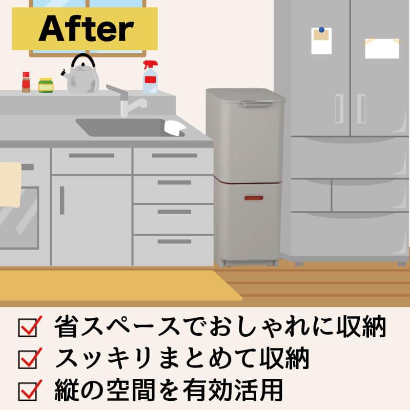 ゴミ箱を置くスペースがないを解決する「トーテムコンパクト」