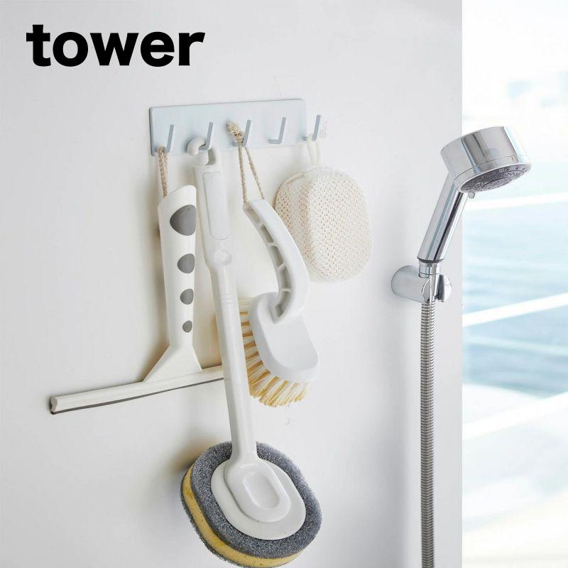 山崎実業ブランドのタワー/tower