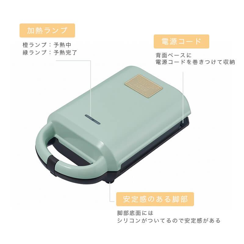 Toffy/トフィーホットサンド&ワッフルメーカー