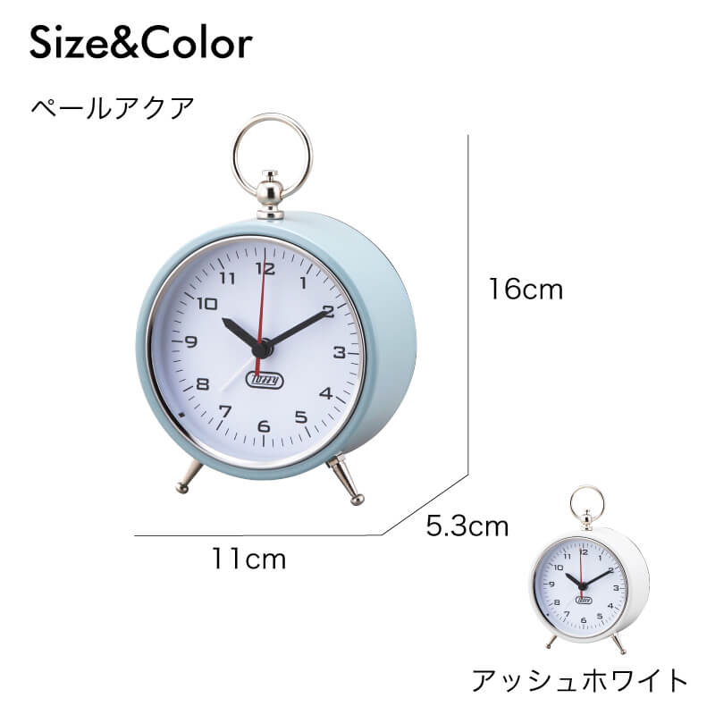 Toffy/トフィー アラームクロック [ スヌーズ機能付き] サイズ