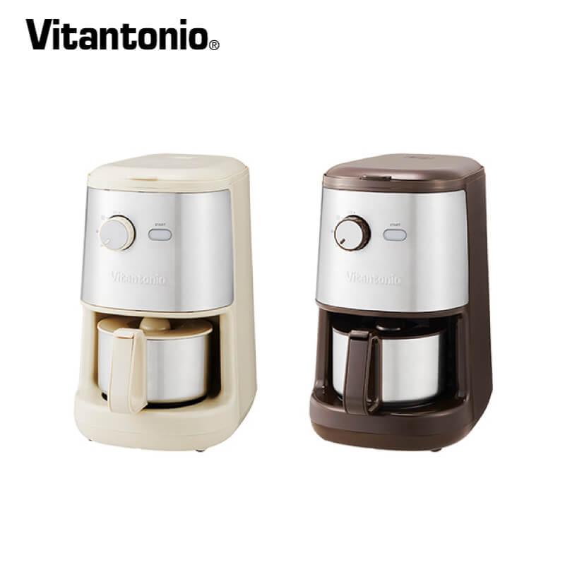 ヴィタントニオ 全自動コーヒーメーカー