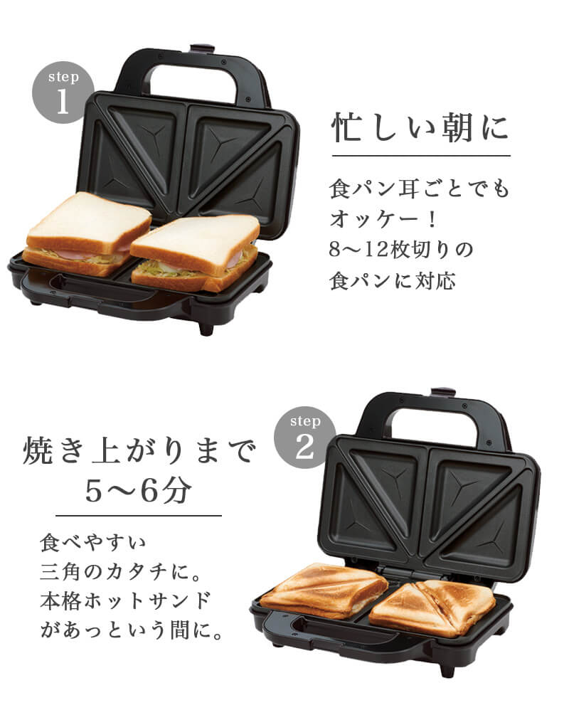 Toffy/トフィー ホットサンドメーカー