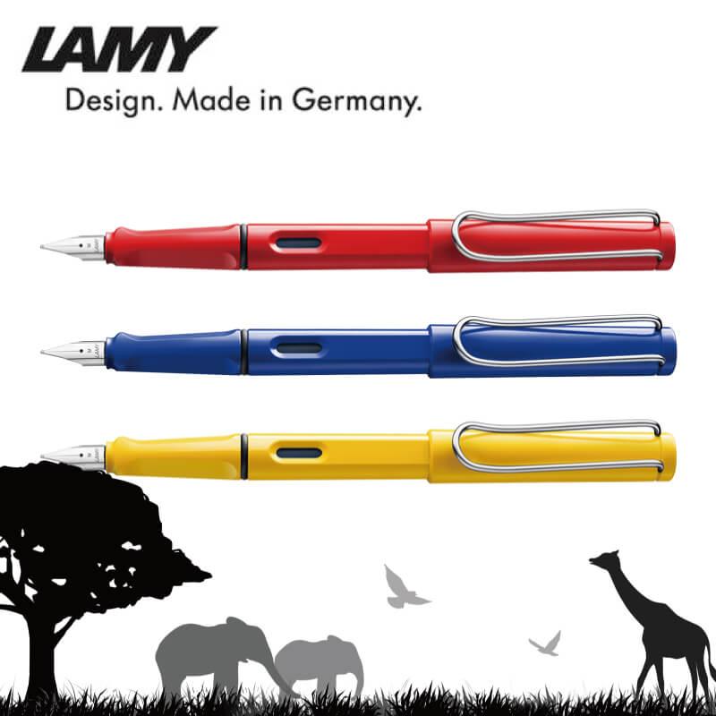 LAMY/ラミーサファリ万年筆