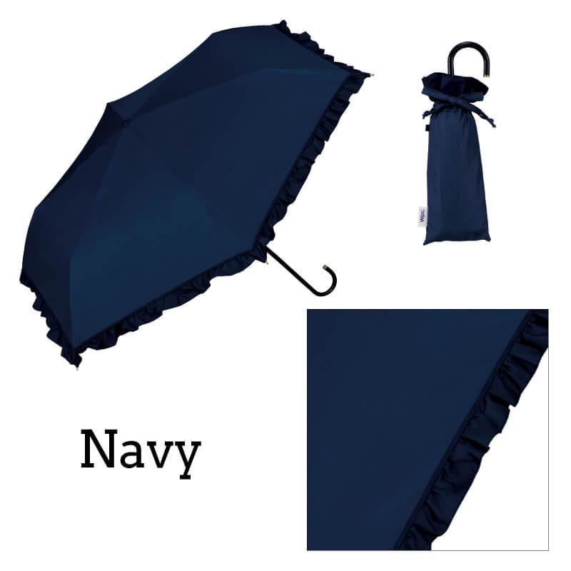 Wpc.折りたたみ日傘 クラシックフリルmini ネイビー