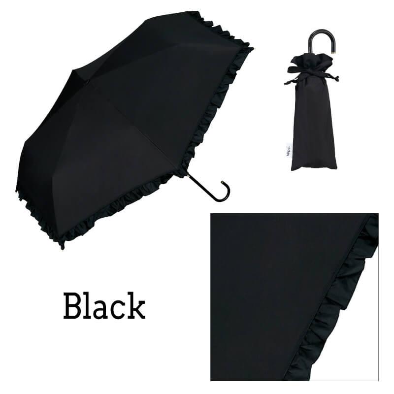 Wpc.折りたたみ日傘 クラシックフリルmini ブラック