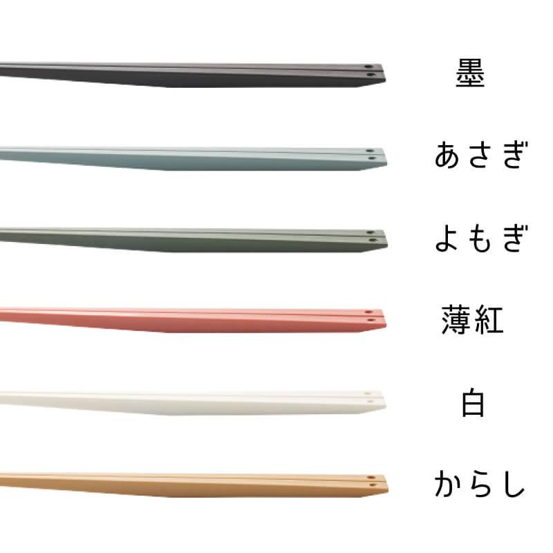 箸置きがいらない箸 UKI HASHI/ウキハシ カラー