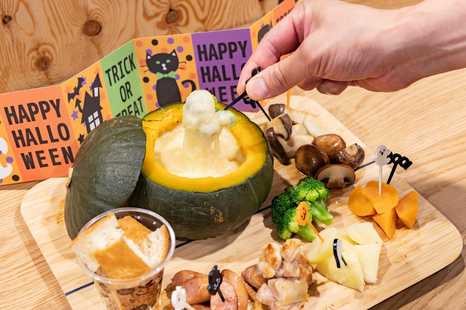 自宅でチーズフォンデュをやってみよう!インスタントポットを使ったおすすめ料理レシピ「かぼちゃを丸ごと使ったチーズフォンデュ」