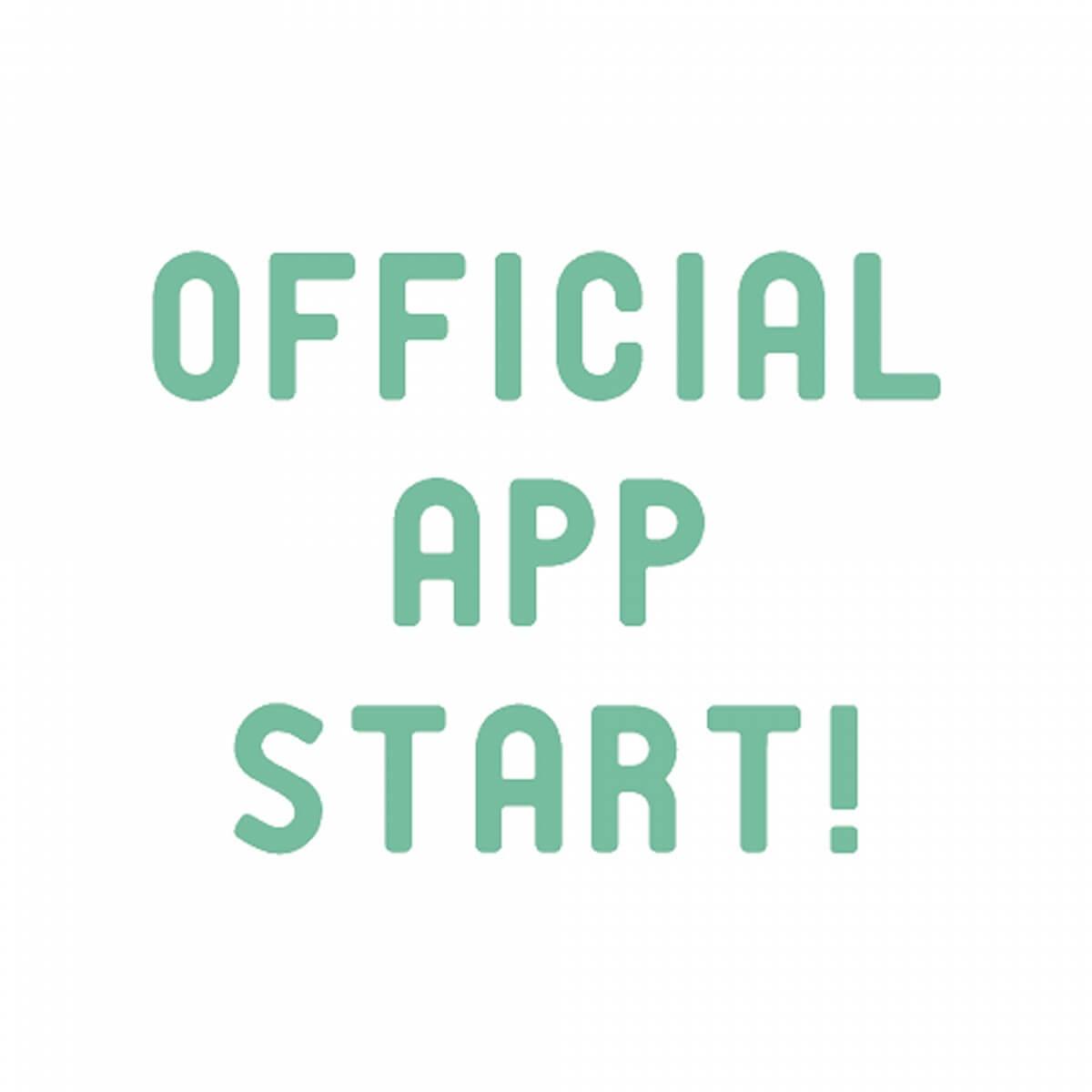 KURAWANKAカードがアプリに変わりました!
