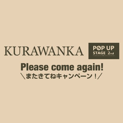 【実店舗限定】10月11月キャンペーンのお知らせ