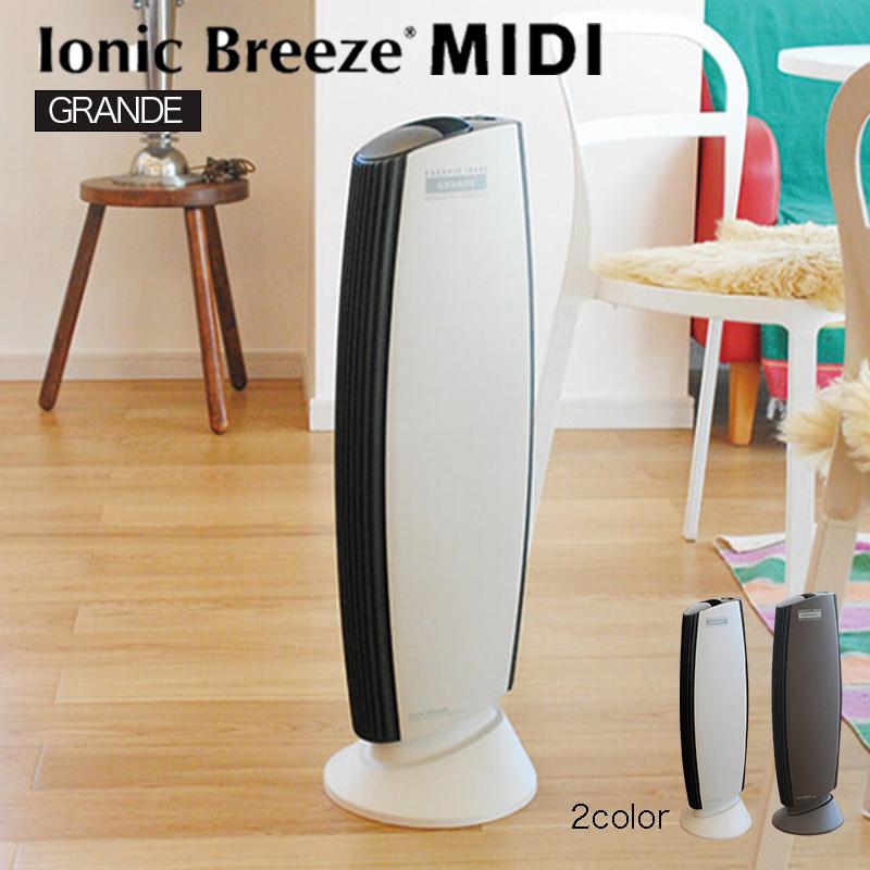 Ionic Breeze GRANDE/イオニックブリーズグランデ 空気清浄機